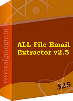 all files email collector